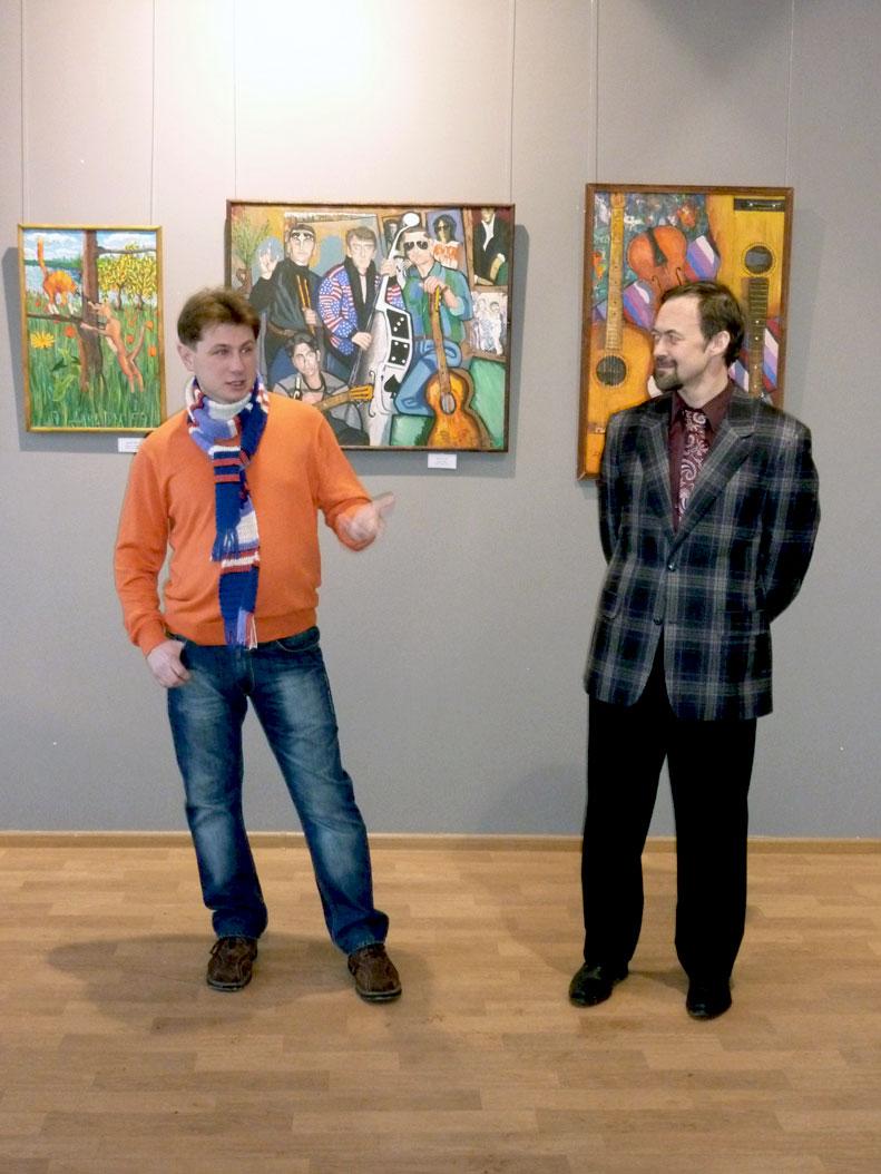 27 выставка